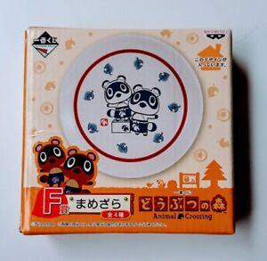 Bandai-Animal-Crossing-Mini-Plate-Dish-Ichiban-kuji-F-prize-Mamezara