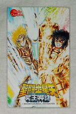 "Saint Seiya Aries Shion - Libra Dohko ""Phone Card"" NTT (Limited Edition)"