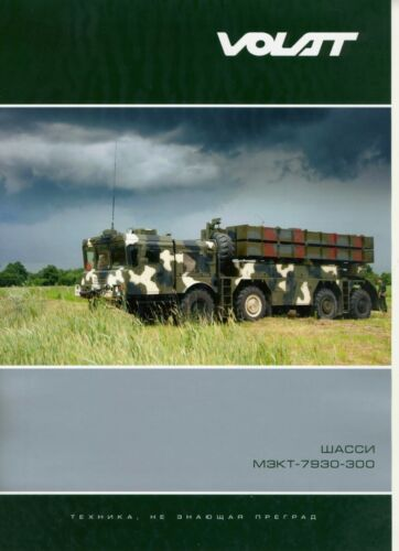 VOLAT MZKT-7930-300 Brochure Prospekt