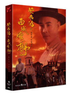 034-ONCE-UPON-A-TIME-IN-CHINA-AND-AMERICA-034-Blu-ray-PHOTO-CARD-6EA-777-NUMBER