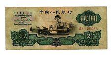 China People Republic ... P-875 ... 2 Yuan ... 1960 ... *F+* STAR WATERMARKS