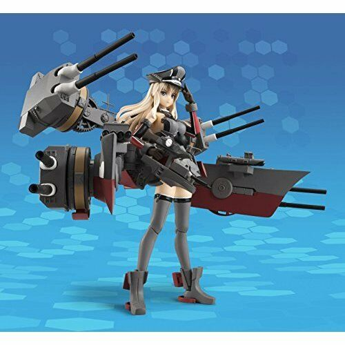 kb10 Armor Girls Project BISMARCK Drei Action Figure KanColle BANDA NEW Japan