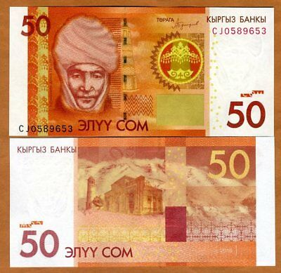 1994 Kyrgyzstan 50 Som Mausoleum and Minaret//p11 UNC