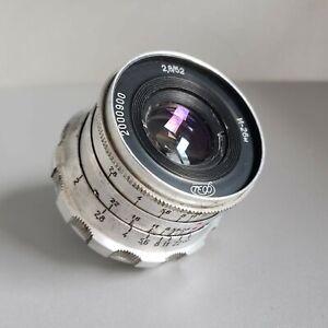 INDUSTAR-26m 2.8/52 mm M39 Lens Soviet Leica Zorki FED Rangefinder
