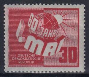 DDR-250-1-MAI-Marke-postfrisch-TOP-ansehen-bieten-MW-22-00-JKW-214-1