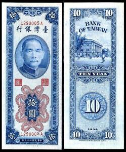 1976 10 Yuan P1984 Unc Taiwan