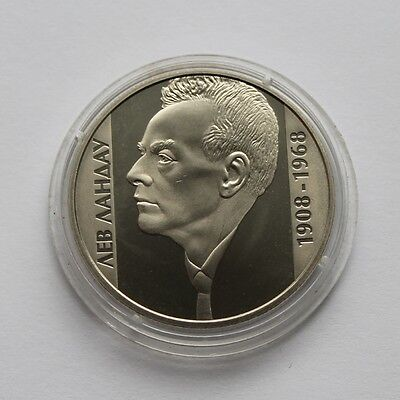 LEO LANDAU Ukraine 2 Hryvnia Coin 2008 Scientist Nobel Prize Physicist KM# 476