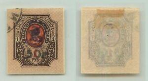 Armenia-1920-SC-231-used-violet-Type-A-e9319
