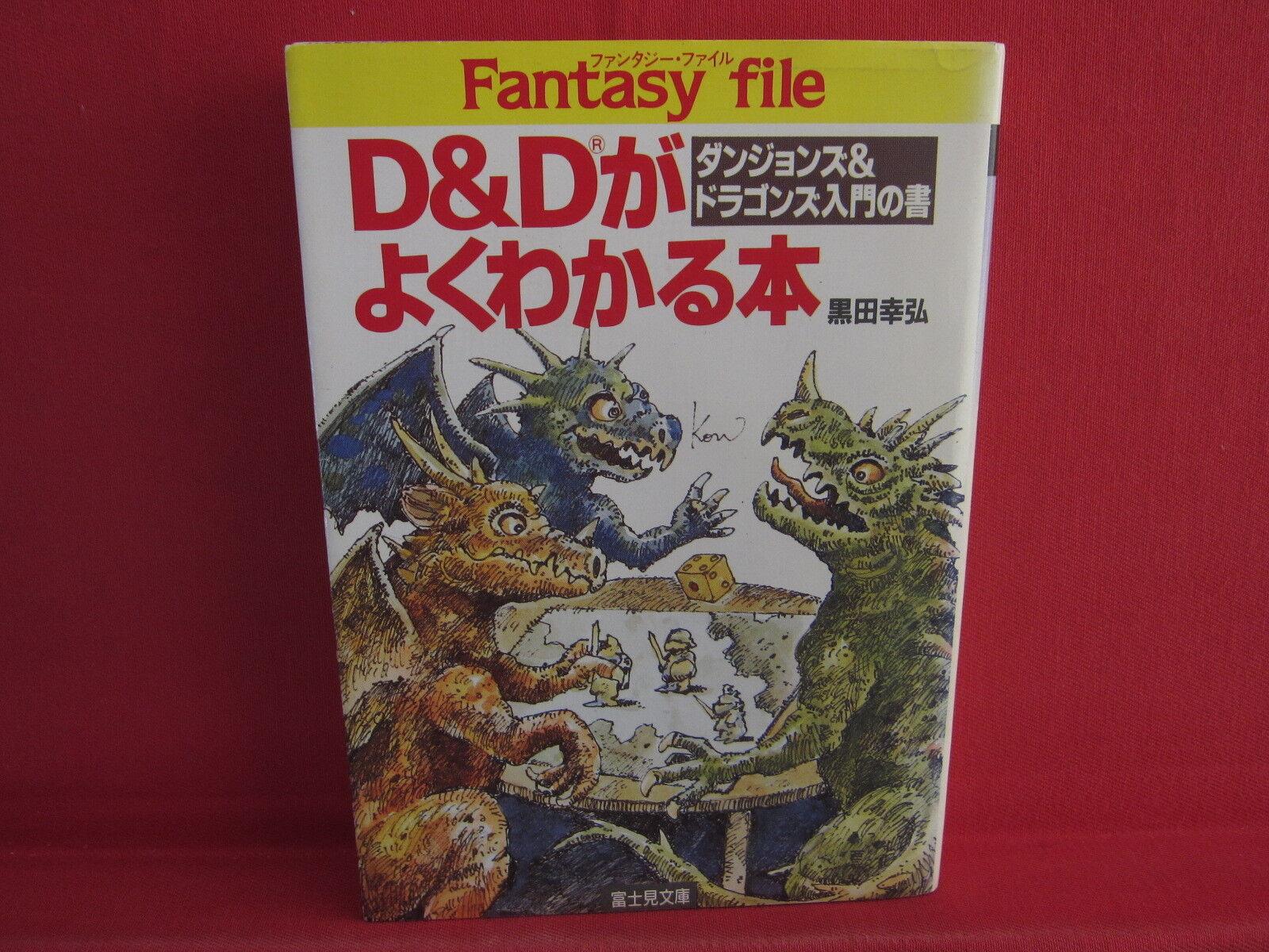 D&D Dungeons & Dragons Geginner Guide Book   RPG