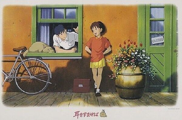 Ensky Jigsaw Puzzle 1000-222 Whisper of the Heart Studio Ghibli (1000 Pieces)