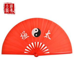New-Kung-Fu-Bamboo-Folding-Fan-Tai-Chi-Training-Martial-Arts-Dance-Taiji-Pattern