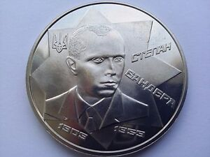 STEPAN BANDERA Organization of Ukrainian Nationalists OUN LVIV Nickel Token Rare