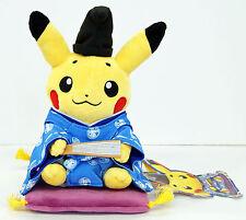 Pokemon Center Kyoto Limited Boy Maiko Geisha Plush Doll Pikachu 194523