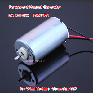 12v 36v 24v dc motor permanent magnet generator wind for 12v wind turbine motor