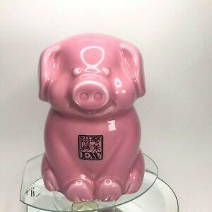 Vintage EW logo Ceramic Piggy Bank in Pink Standing Pig Adorable Coin Bank C8