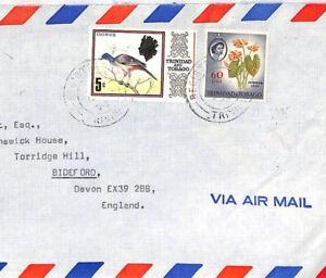 Bt251 1974 Trinidad & Tobago Fin Utiliser 1960 Problème Commercial Couverture Aérienne {samwells} Fixation Des Prix En Fonction De La Qualité Des Produits