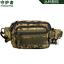 miniature 15 - Multipurpose Handbag Men Tactical Molle Messenger Bag