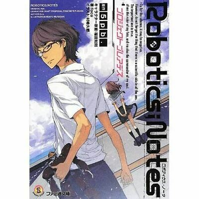 JAPAN foca novel Robotics;Notes