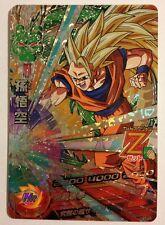 Dragon Ball Heroes GM HG7-CP1