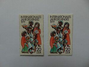 DDR-Internationales-Jahr-des-Kindes-1979-20-Pfennig-Plattenfehler-Mi-2423-I
