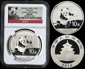 CHINA-SILVER-PANDA-2014-NGC-MS69-BEAUTIFUL-1-OUNCE-SILVER-PANDA