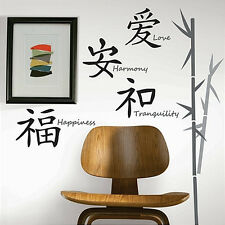 Love Harmony Tranquility Happiness wall stickers 42 Asian inspired decals zen