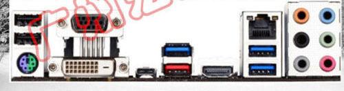 Gigabyte I//O IO Shield BLENDE backplate GA-Z170-HD3P GA-Z170XP-SLI  #G614 XH
