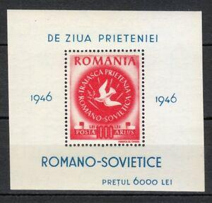 Romania-1946-MNH-Mi-Block-34-Sc-B339-Romanian-Soviet-friendship-Peace-dove