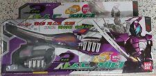 Bandai Kamen Masked Rider KABUTO Sasword Zecter New