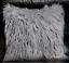 Cushion-cover-or-Filled-cushion-crush-velvet-shaggy-Mustard-silver-NEW-17-034-x-17-034 thumbnail 26