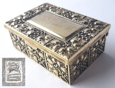 Contemplative Jewelry Box Casket Brass Erhard & Sohne Um 1900-1920 Al1288 Exquisite Traditional Embroidery Art Architectural Antiques
