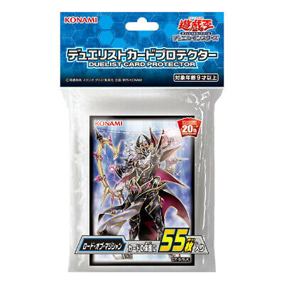 Yugioh Japanese Official Card Sleeves Endymion the Mighty Master of Magic 55ct