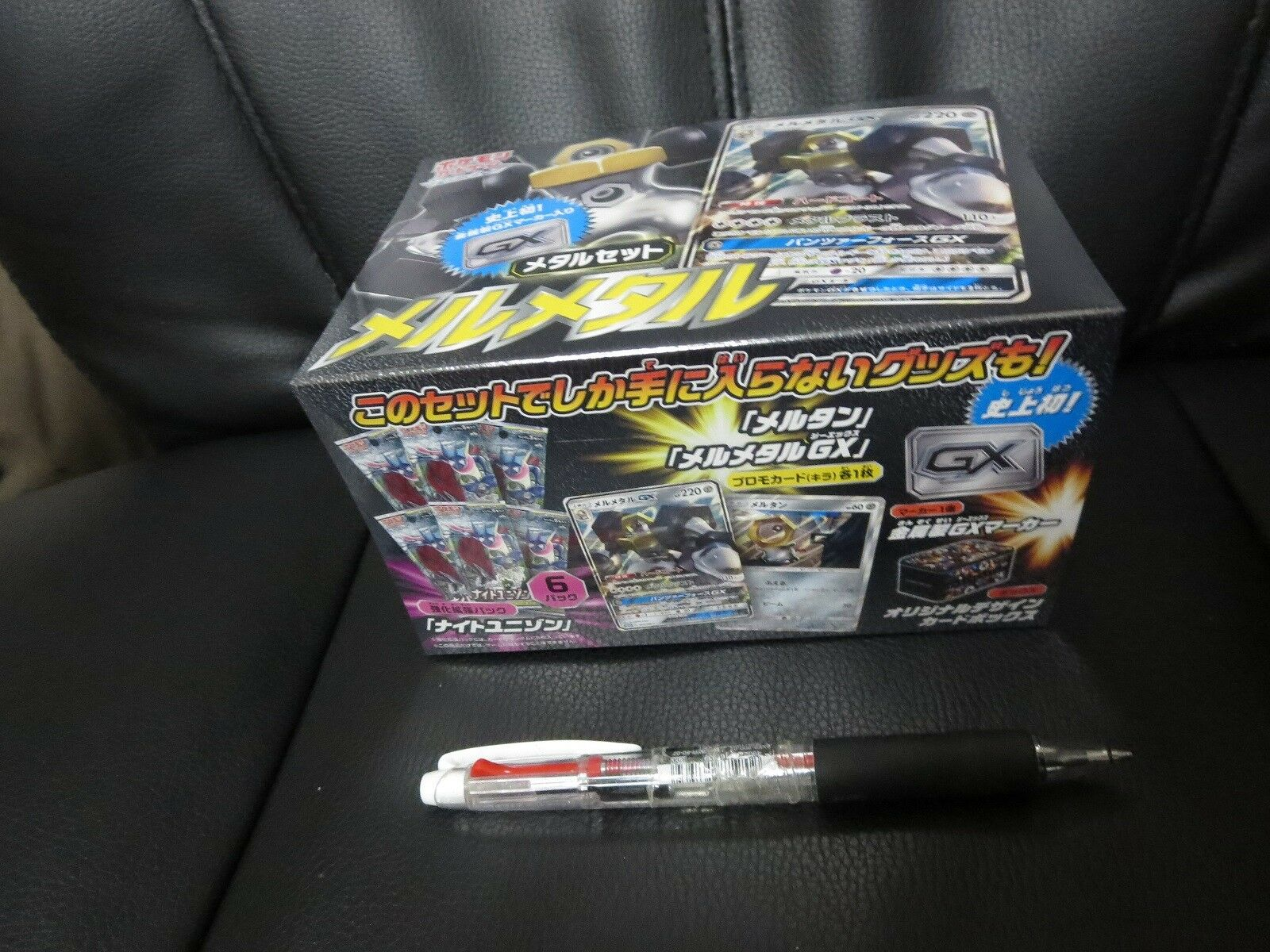 Pokemon card SM9a Promo Metal set Melmetal GX Night Unison 1 BOX Japanese