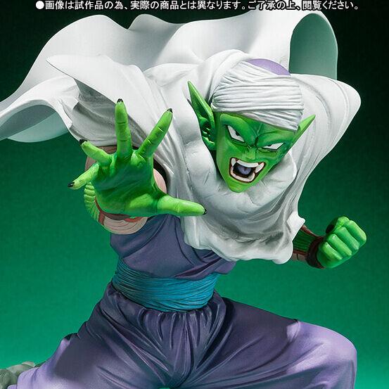Bandai Dragon Ball Z Kai Figuarts Zero Piccolo/Pikkoro PVC Figurine