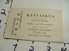 Vintage Travel Paper: KEITAI & CO. tailer dressmaker card Tokyo