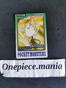 Pokemon Japanese Pocket Monsters Bandai Raichu No.026