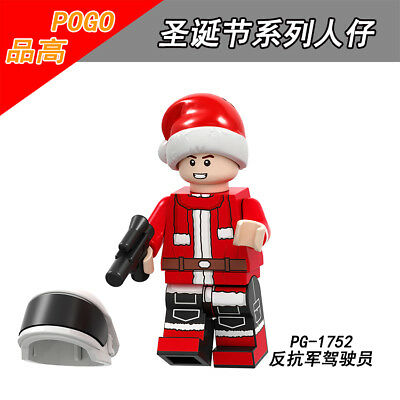 PG940 Collectible Toy Movie Gift Game POGO #940 Compatible #H2B
