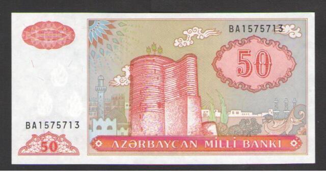 AZERBAIJAN  50  MANAT  ND (1993)   P.17b   Uncirculated  (Prefix : BA)