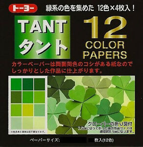 """Made in Japan Japanese Origami 6/"""" 12 Tant Yellow Shades of Colors Papers 48 SH"""