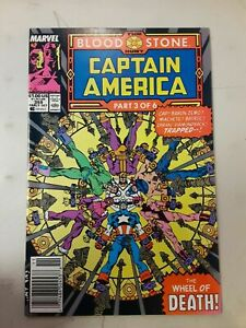 Captain-America-359-NM-9-2-1st-Appearance-Crossbones-Cameo
