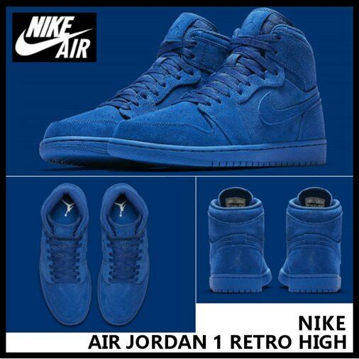 NIKE AIR JORDAN 1 RETRO HIGH Triple BLUE SUEDE TEAM ROYAL 12 XII Mens 10.5 Shoes