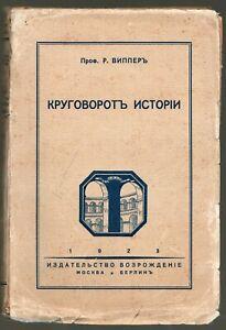 1923 Виппер Р. Круговорот истори Издательство Возрождение Берлин Russian book