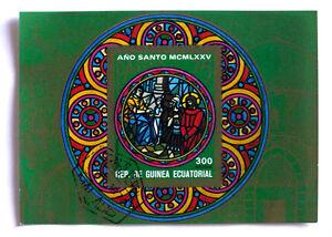 GUINEA-EQUATORIALE-FOGLIO-ANNO-SANTO-1975-FRANCOBOLLI-stamps-timbres