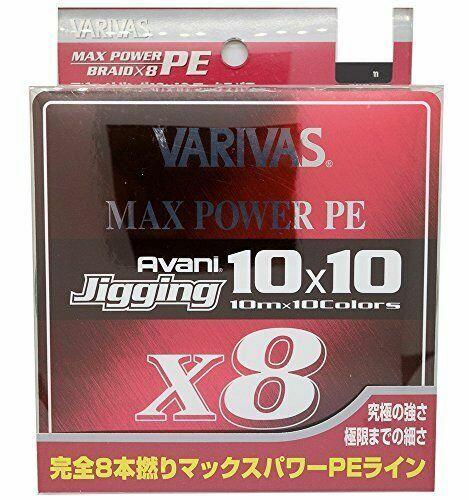 Varivas Avani Max Power Jigging 10x10 PEx8 400m Fishing Braid
