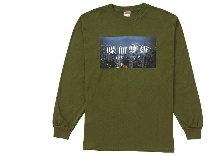 SUPREME x The Killer Long Sleeve L S Tee Olive M box logo camp cap F W 18