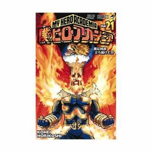My-Hero-Academia-Boku-no-Hiro-Akademia-vol-21-Jump-Manga-Comic-Book