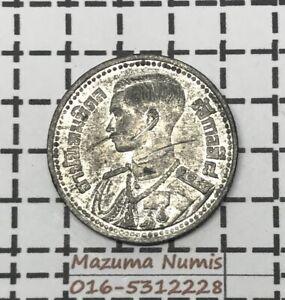 Mazuma *FC19 Thailand BE 2489 1946 50 Satang AUNC