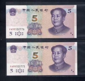 China 5 Yuan 2020, 1st Prefix FA 99102775-76, 2 pcs running (UNC)