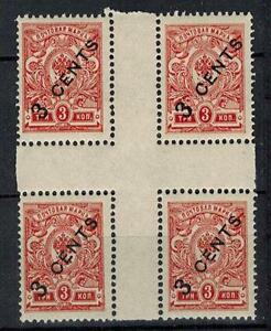 4 x 3 cent OVP with Crest MNH, VF, Russian Post in China, 1910/17