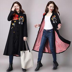 Image is loading Women-039-s-Chinese-Style-Casual-Embroidered-Lined-